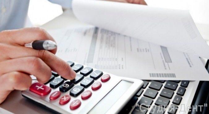 Как получить налоговый вычет за лечение зубов 2017
