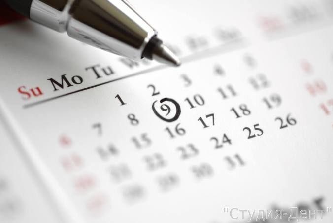 2020 год лунный календарь лечения зубов
